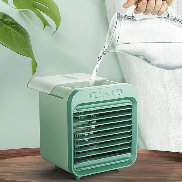 mini climatiseur mobile vert